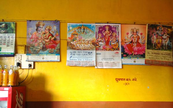 Pics of Vishnu & Lakshmi; Krishna; Saraswati Lakshmi and Ganapati; Lakshmi; Venugopal