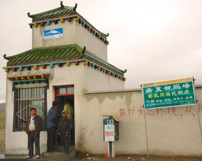 photos of Shishapangma Base Camp Post Office Kailash Manasarovar by Arun Shanbhag