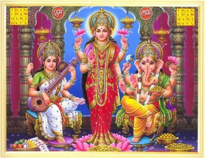 print of Saraswati, Lakshmi and Ganapati posted by Arun Shanbhag