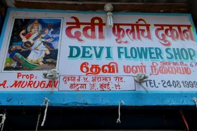 Matunga Flower Sellers by Arun Shanbhag