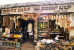 Pics of Dinkar Bhat Store at Udupi Shri Krishna Muth during Krishna Janmashtami Gokulashtami by Arun Shanbhag