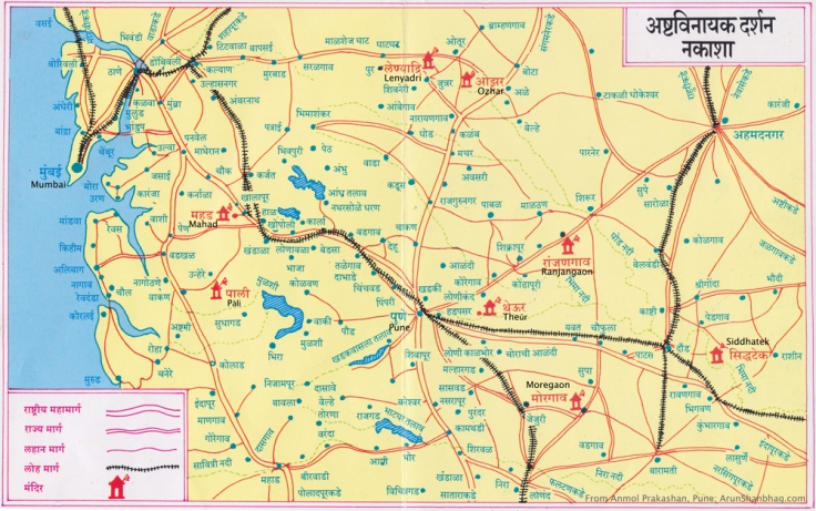Map of temples from the AstaVinayak Tirth Yatra Maharashtra by Arun Shanbhag