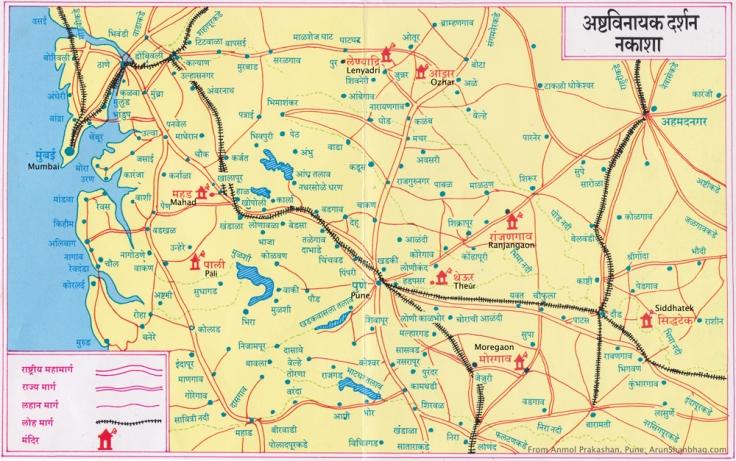 Map of temples from the AstaVinayak Tirth Yatra Maharashtra by Arun Shanbhag
