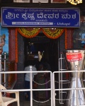 Photos of doorway to Krishna Muth udupi Karnataka by Arun Shanbhag