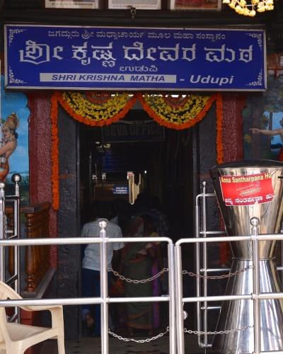 Photos of doorway to Krishna Muth udupi Karnataka by Arun Shanbhag
