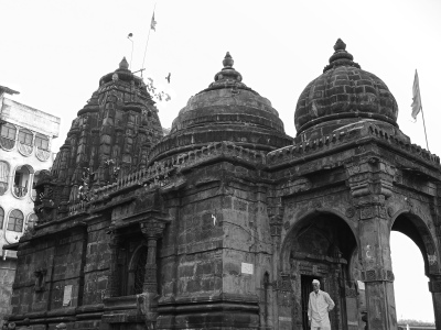 Neelkanteshwar Mandir, Panchavati, Nashik