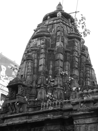 photos of Neelkanteshwar Mandir, Panchavati, Nashik by Arun Shanbhag